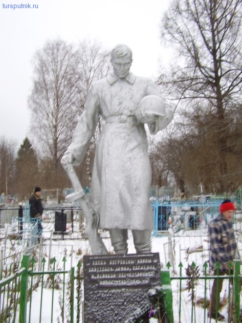 31.12.06 - Памятник партизанам, погибшим, защищая Родину